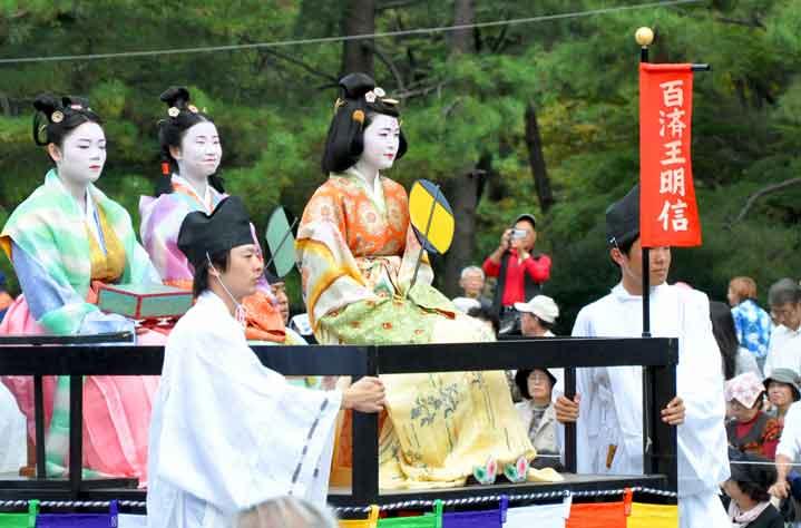 百済王(時代祭)