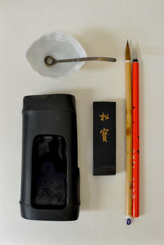 蠟月と年賀状(硯と墨と筆)