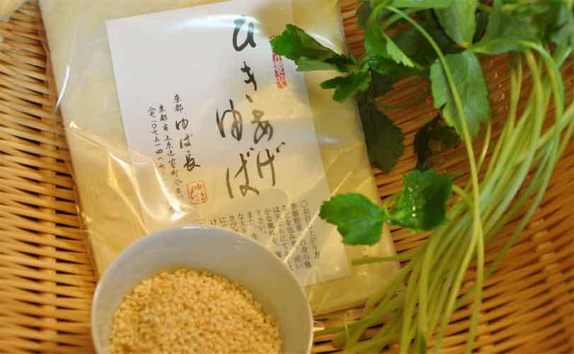 ひきあげゆばご飯(レシピ材料)