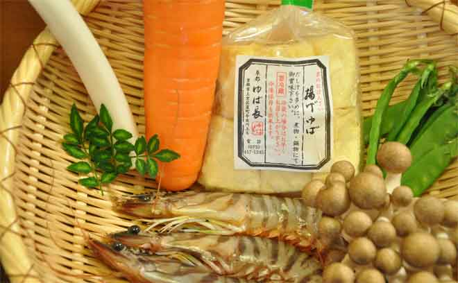 揚げゆばの炊き合わせ(レシピ材料)