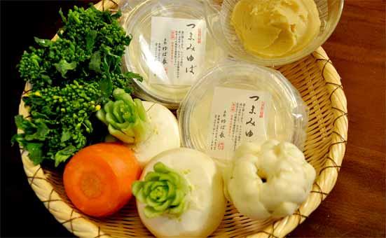 つまみゆばの白味噌ポトフ(レシピ材料)